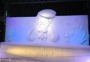 雪ミク 買取り 札幌