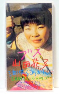 CD 買取 札幌市厚別区