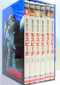アニメ DVDBOX