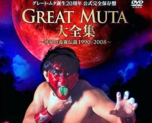 グレート・ムタ DVD買取 札幌