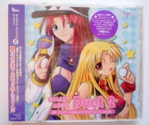 CD 新品買取 札幌