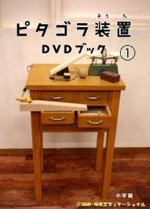 DVD 出張買取 札幌市厚別区